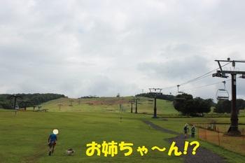 9.5 (2).JPG